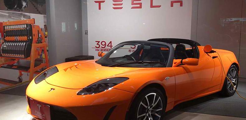 Tesla-Model-S,-Güvenlikte-Büyük-Bir-Düşüş-Yaşadı-!-webhakim-p-1660