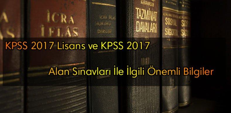 2017 kpss alan sınav soruları ve cevapları