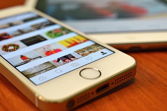 Instagram Hikayeye Link Ekleme 2021