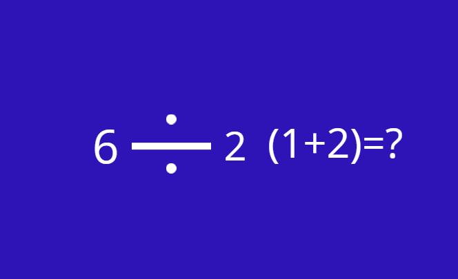 matematik sorusu ilginc