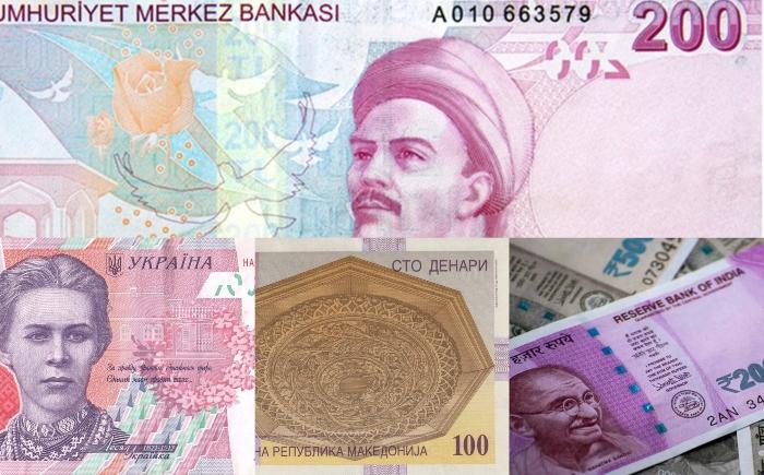 Turk Lirasinin Degerli Oldugu Ulkeler